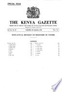 5 Sep. 1958