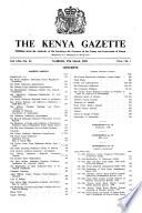 17 Mar 1959