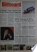 20 Mar 1965