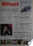 20 Mar 1965