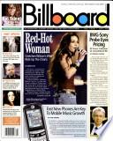5 Jun. 2004