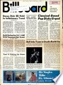 13 Jul. 1968